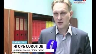 Нескольких педагогов Ненецкого округа отстранили от работы из-за отсутствия прививки