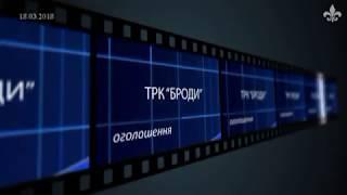 Володимир Ковальчук просить допомогти малозабезпеченим (ТРК