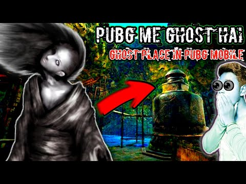 New Ghost Place In PUBGMOBILE | ghost Story | The Nun In PUBG [Hindi/Urdu]