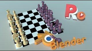 Создаем шахматы и шахматную доску в Blender 3D. Тела вращения. Для начинающих.
