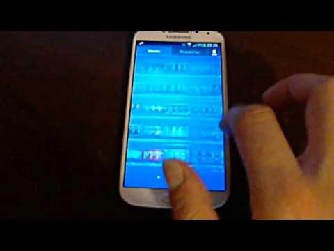 SAMSUNG GALAXY S4 как отличить от подделки! How To Distinguish Samsung Galaxy S4 From A Fake!