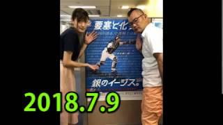 2018.7.9(月) ゴゴモンズ(GOGOMONZ)