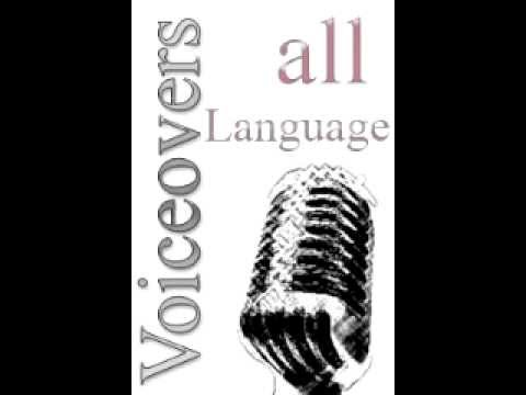 Bengali Voice Overs - YouTube
