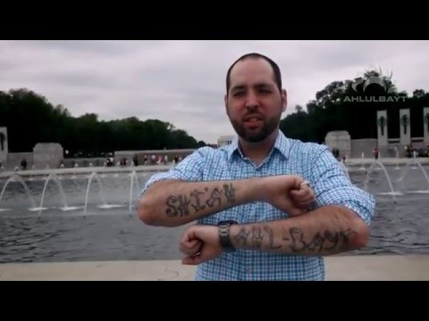 Faith Behind Bars: Shia Islam in American Prisons -Ahlul Bayt TV