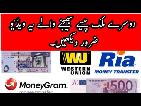 Track Transaction Of Western Union