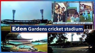 Visit to The Eden Gardens cricket stadium Kolkata || The oldest cricket stadium in India.