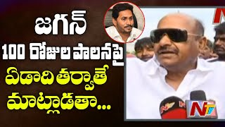 JC Diwakar Reddy Sensational Comments On PM Narendra Modi | NTV