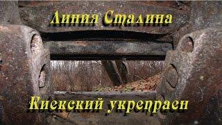 видео Пуща-водица на карте киева