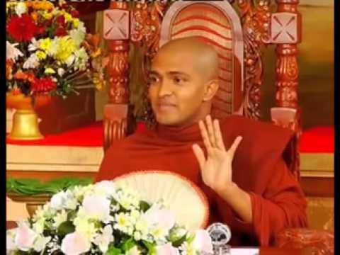 Ven  walpola gothama thero 6 - Pancha Upadanaskandha