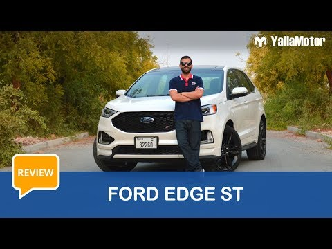 Ford Edge St Review Does It Deserve The St Badge Yallamotor