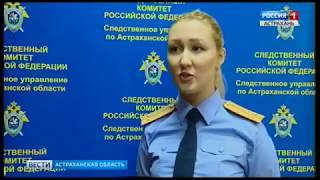 В Астрахани нашли пропавшую 17 августа пятнадцатилетнюю девочку