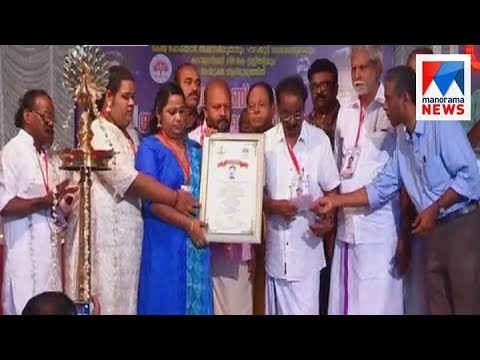 Nadan Pattu competition in the memory of  Kalabhavan Mani  | Manorama News