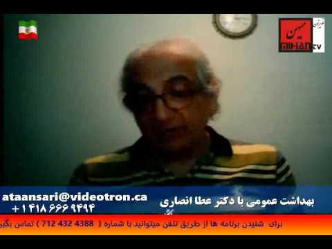 دکتر عطا انصاری با اطلاع از آخرین تحقیقات درباره  سیالس  و سود و زیاد  آن اطلاع رسانی میکند