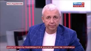 Смотреть видео Кто заказал убийство жены депутата? (Прямой эфир с Андреем Малаховым, Россия-1, 16 января 2020 года) онлайн