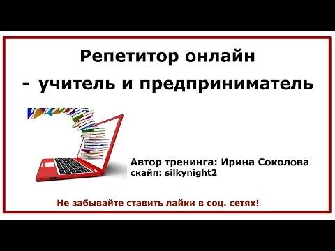 Репетиторство без регистрации ип ответственность список документов для регистрации ип в мфц