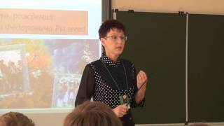Урок истории, Кубанова_В.Е., 2015