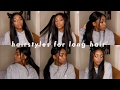 HAIRSTYLES FOR LONG STRAIGHT HAIR ft. VIP Beauty Hair   Indian Straight