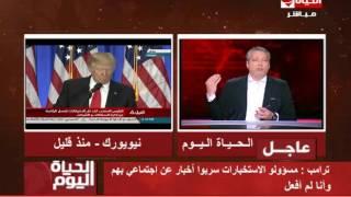 فيديو.. تامر أمين يطالب