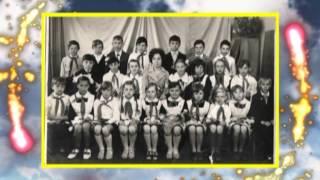 г.Мамоново Встреча выпускников 2013  г.Начало фильма