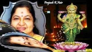 Kodungalloor Sreekurumbe...(Aviduthe Kavilethum...) Devi Geetham Vol.1 (1997). (Prajeesh)