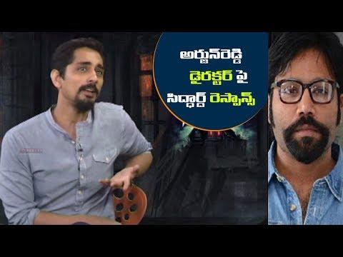 Siddarth About Arjun Reddy Director Sandeep Vanga | Gruham | Interview | Andrea Jeremiah | Ytalkies