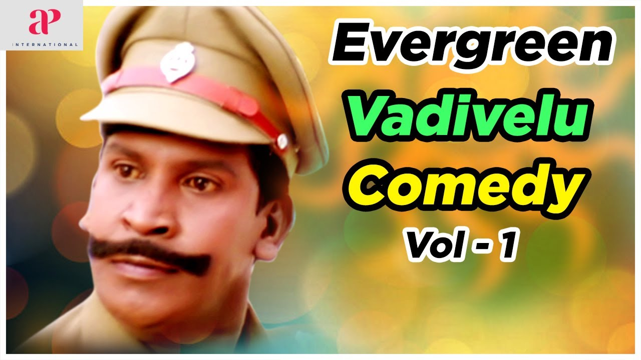 Download Evergreen Vadivelu Comedy | Volume 1 | Vadivelu Super Hit Comedy Scenes | AP International