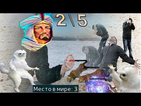 видео: #3 БИТВА ФУЛОК НА 1800-2200+ (МАГ) prime world