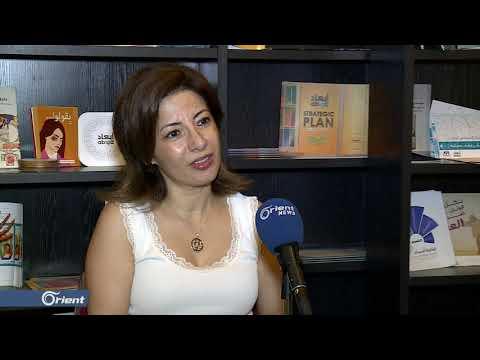 بين الأزمة الاقتصادية وكورونا... ارتفاع خطير لنسبة النساء السوريات المعنفات في لبنان  - 14:58-2020 / 6 / 22