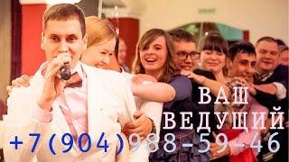 Ведущий на Новогодний Корпоратив. Екатеринбург. #тамада #новыйгод #свадьба #юбилей(, 2015-11-23T13:51:24.000Z)