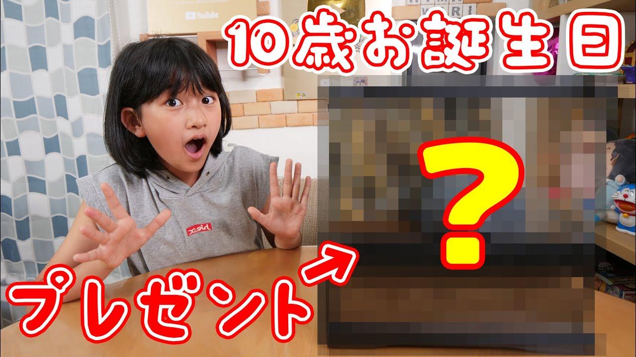 まーちゃん10歳の誕生日プレゼントを買いに行こう!himawari-CH