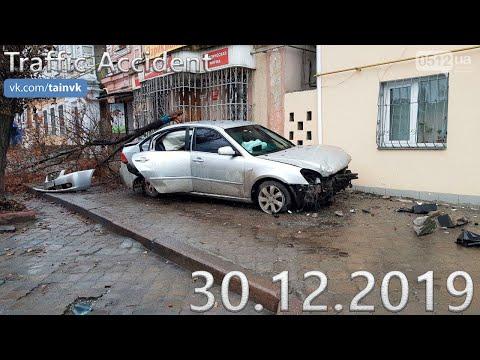 Подборка аварии ДТП на видеорегистратор за 30.12.2019 год