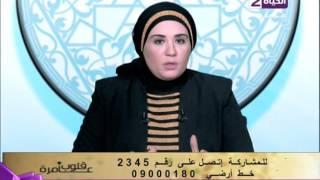 نادية عمارة توضح حكم إنفاق الزوجة على أهلها من مصروفها الخاص