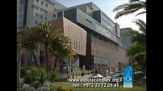 Лечение в Израиле, клиника Ассута.(, 2012-03-18T22:16:51.000Z)