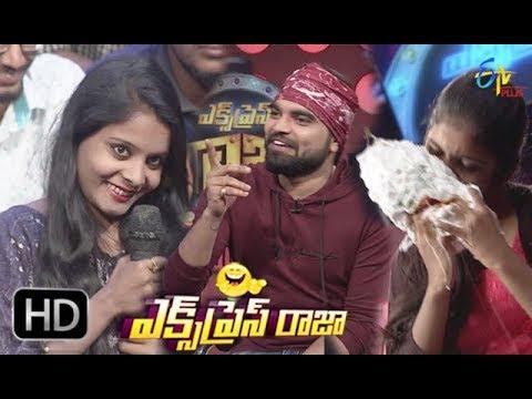 Express Raja | 13th February 2018 | Full Episode 367 | ETV Plus