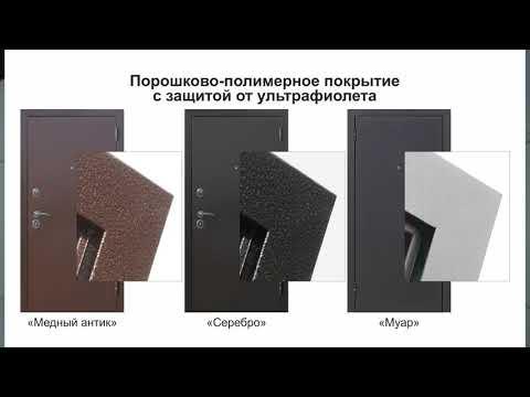 Двери Цитадель 10 см