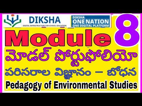 Model Portfolio - 8   Module 8: Pedagogy of Environmental Studies   NISHTHA  ON DIKSHA  