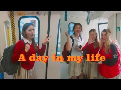 跟我一齊返學的一天 //A day in my life in high school