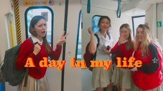 跟我一齊返學的一天 //A day in my life in high school