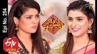 Naalugu Sthambalata| 19th November 2019  | Full Episode No 254 | ETV Telugu