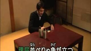 日文歌謠~信義歡樂班カラオケ同樂會~~