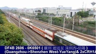 {國鐵} 03.04.2015-廣深線-常平常東路拍攝記錄 (3) / {CNR} Guangshen Line-Changping Changdong Road Record (3)