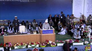 Jalsa Salana UK 2011: Religious Knowledge (English)