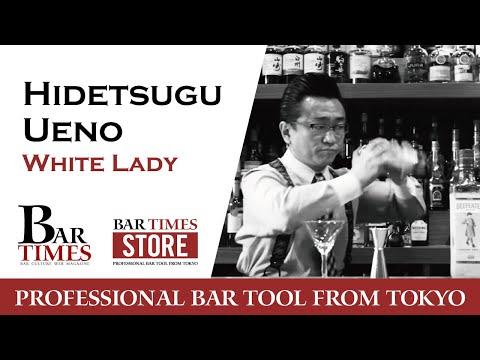 Hidetsugu Ueno / White Lady
