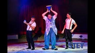 Zirkus Stey (STEY BLEIBT STEY) - Clown Entree 2020
