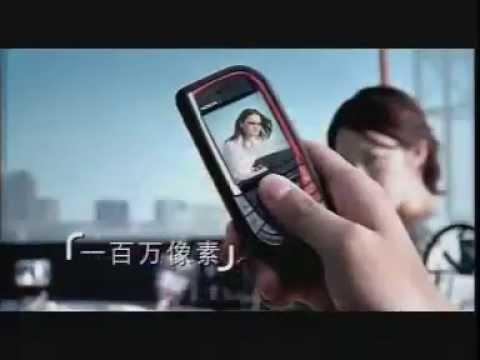 Nokia 7610 Gets Modernized, Adds Fingerprint Scanner and Rear Camera