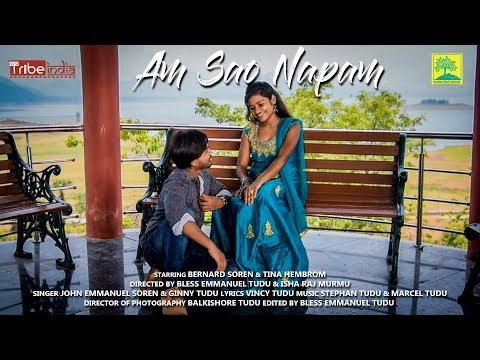 AM SAO NAPAM Promo Video / NEW SANTHALI VIDEO 2019 / Tina Hembrom / Ginny Tudu / STEPHAN TUDU