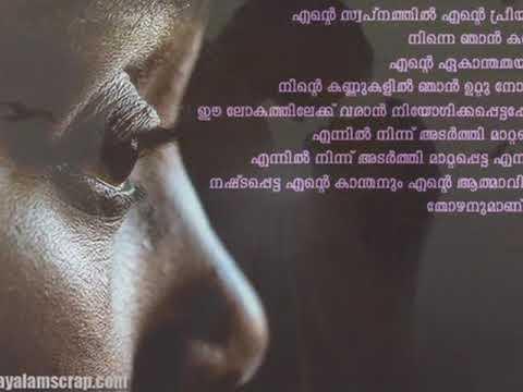 Malayalam Love Letter Pdf