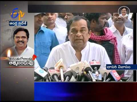 Cine bigwigs & Politicians & fans bid tearful goodbye to Dasari Narayana rao