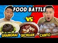 RANKING CHINESE FOOD: Sichuan VS. Cantonese VS. Shanghai | Fung Bros
