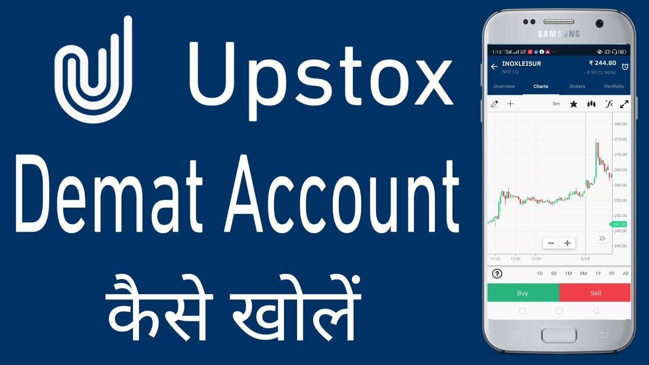 How to open Demat account on upstox in hindi